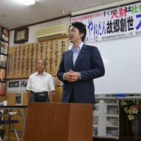 小泉新次郎政務官 やねだん故郷創世 スーパー塾を訪問