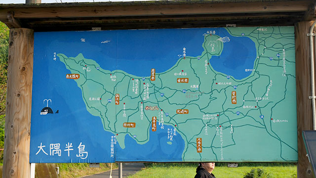 大隅半島MAP