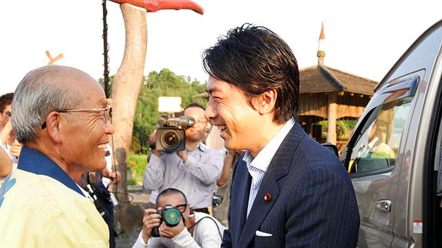 小泉進次郎政務官来訪