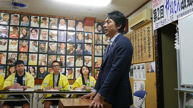 小泉政務官講義