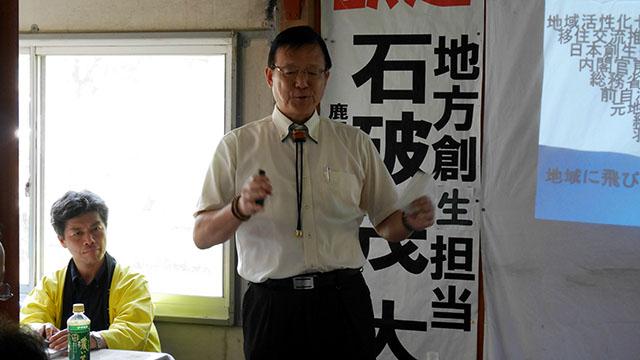 椎川忍常任講師講義