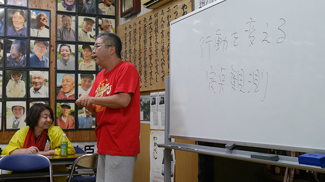 森吉弘常任講師講義