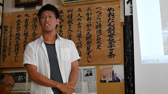 嘉本健塾生