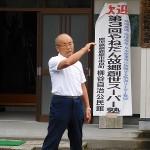 【速報】第3回やねだん故郷創世スーパー塾 2日目(2016.08.07)